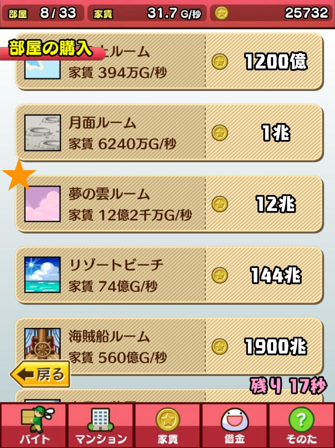 f:id:atsuhiro-me:20180117005121p:plain:w300