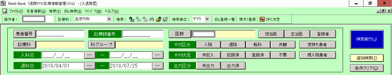 f:id:atsuhiro-me:20180728102810p:plain:w300