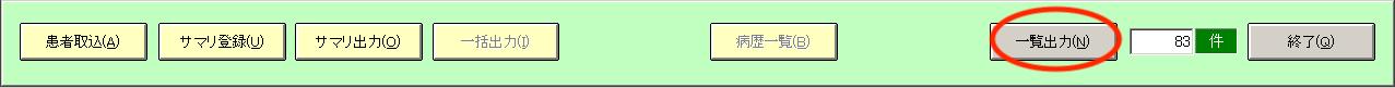 f:id:atsuhiro-me:20180728102907p:plain:w300