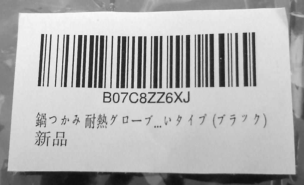 f:id:atsuhiro-me:20180817224425j:plain