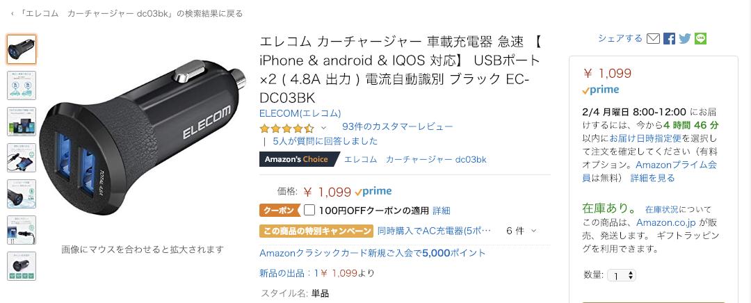 f:id:atsuhiro-me:20190203112523p:plain
