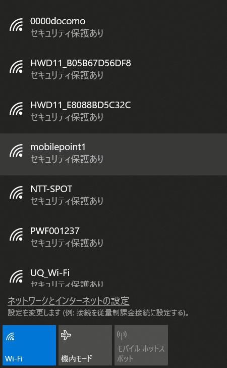 f:id:atsuhiro-me:20190322103347p:plain