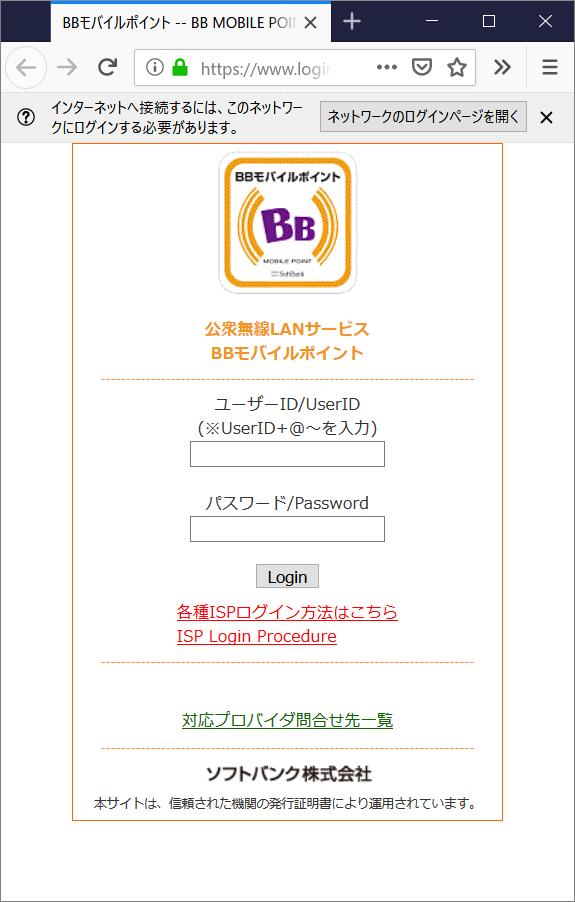 f:id:atsuhiro-me:20190322103521p:plain