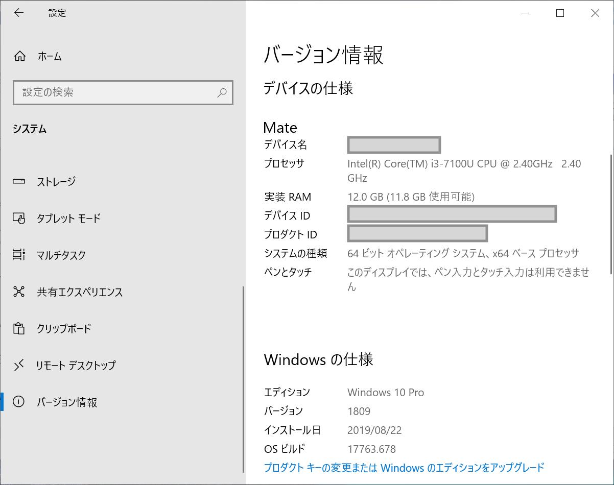 f:id:atsuhiro-me:20191001002502p:plain