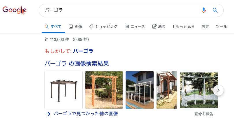 f:id:atsuhiro-me:20191208213621p:plain