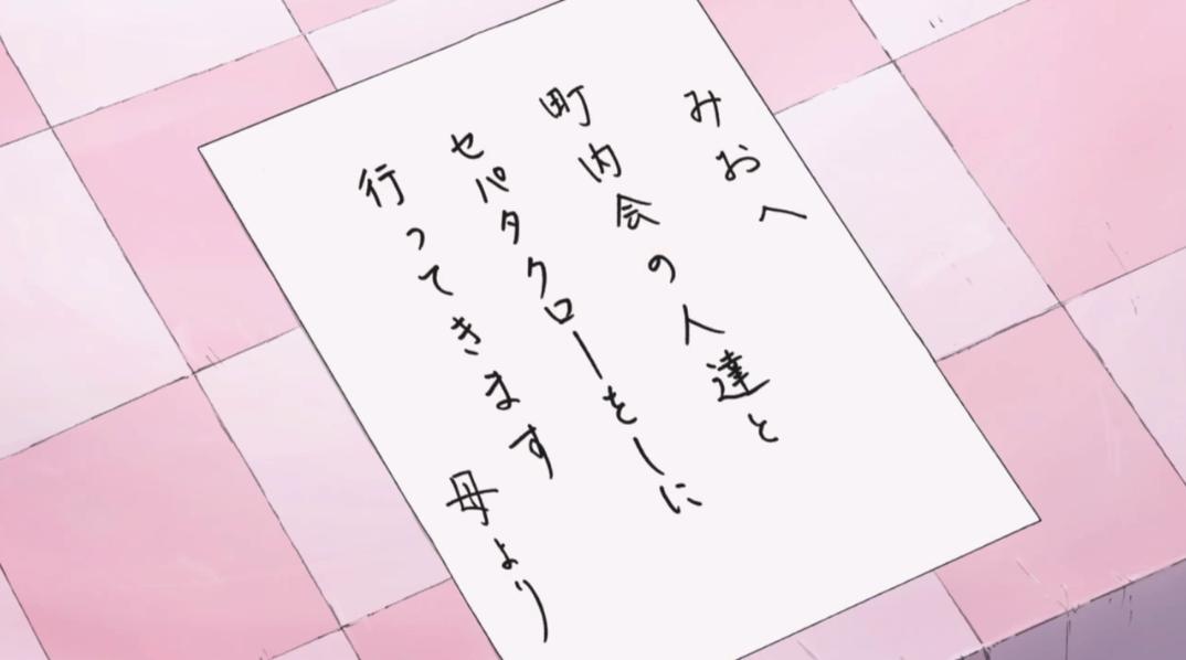 f:id:atsuhiro-me:20191208233440p:plain:w360