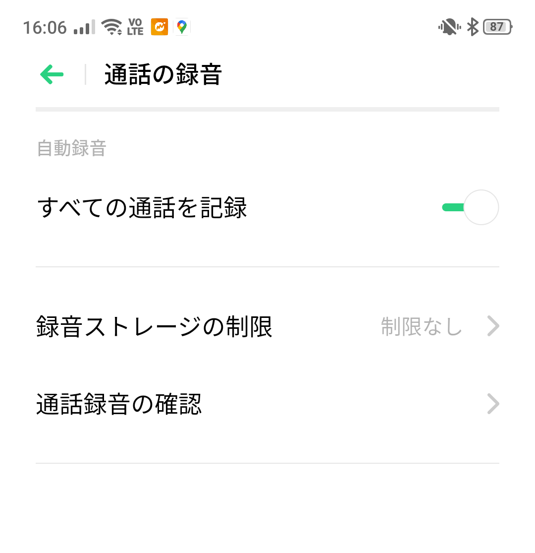 f:id:atsuhiro-me:20200220163932p:plain:w360