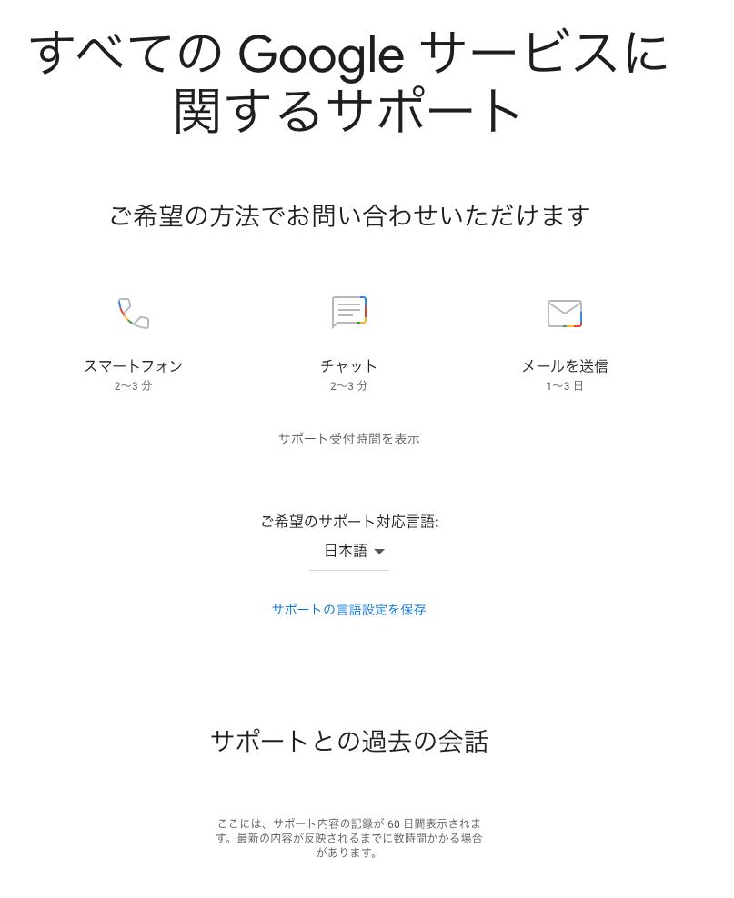 f:id:atsuhiro-me:20200220182839p:plain