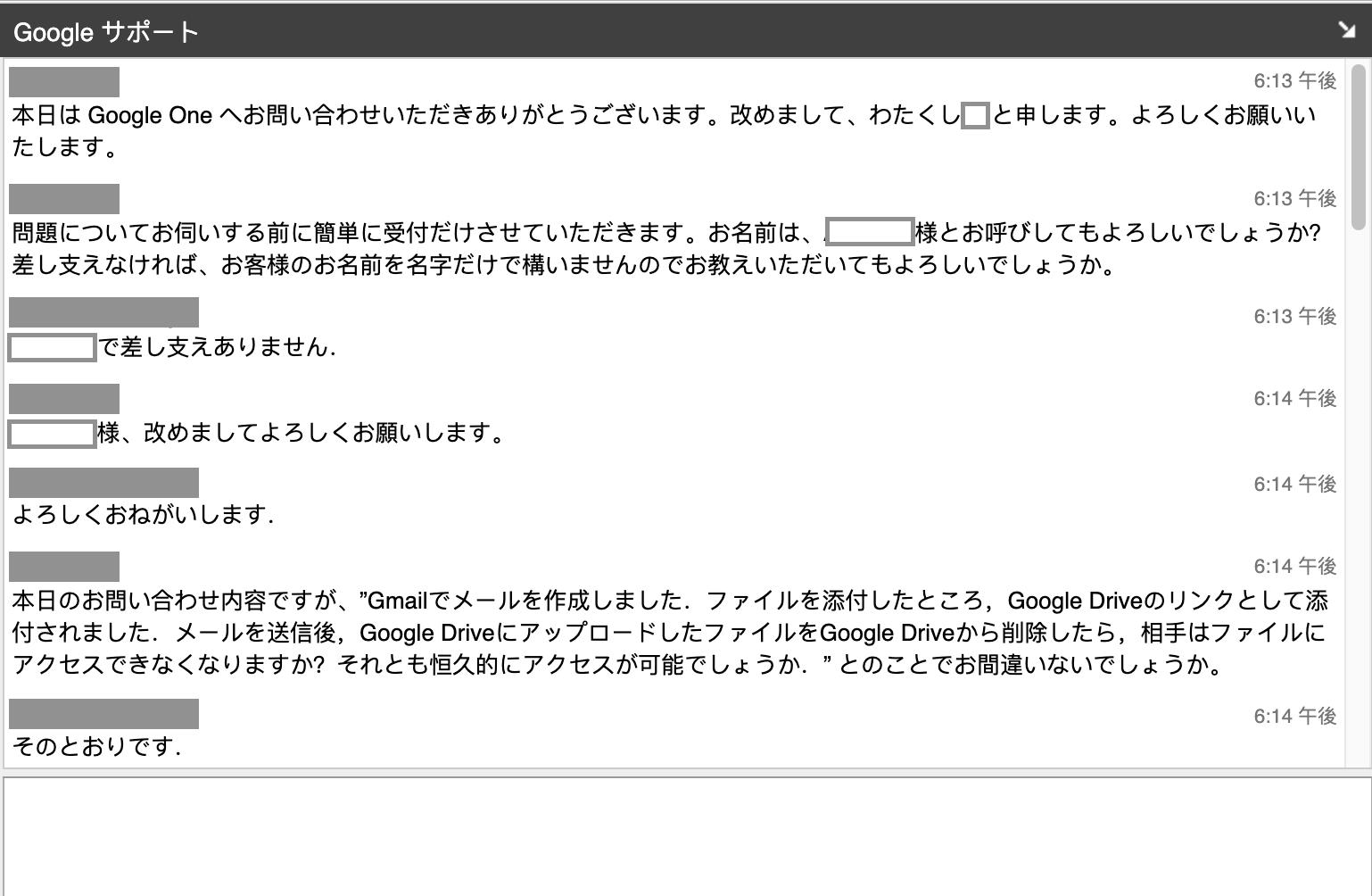 f:id:atsuhiro-me:20200220183431p:plain