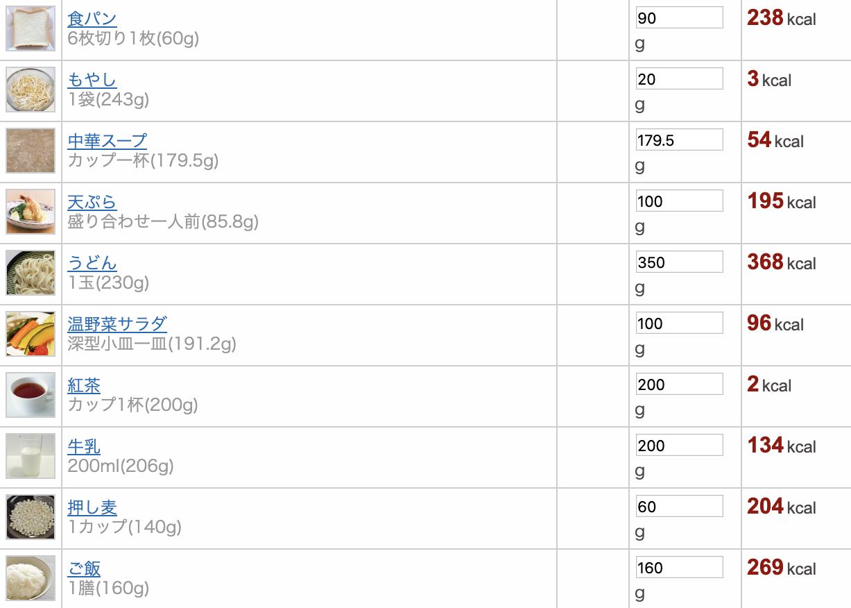 f:id:atsuhiro-me:20200311213354p:plain