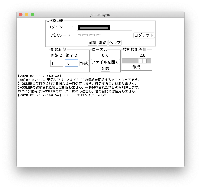 f:id:atsuhiro-me:20200326204213p:plain:w360