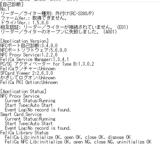f:id:atsuhiro-me:20200327190255p:plain:w360
