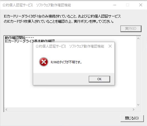 f:id:atsuhiro-me:20200327192332p:plain:w360