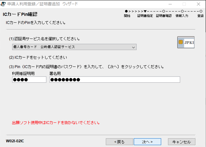 f:id:atsuhiro-me:20200327192550p:plain:w360