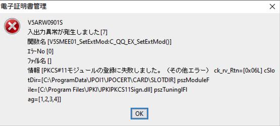 f:id:atsuhiro-me:20200327192607p:plain:w360