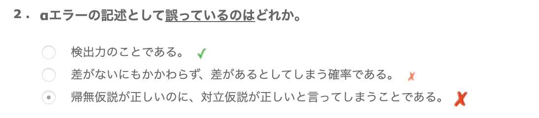 f:id:atsuhiro-me:20200405221100p:plain