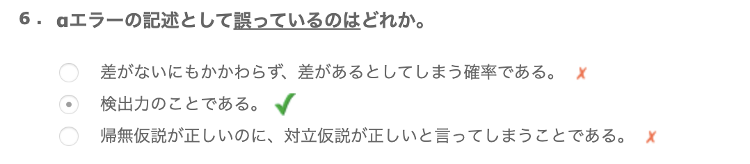 f:id:atsuhiro-me:20200405221820p:plain