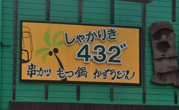 f:id:atsuhiro-me:20200430153521p:plain