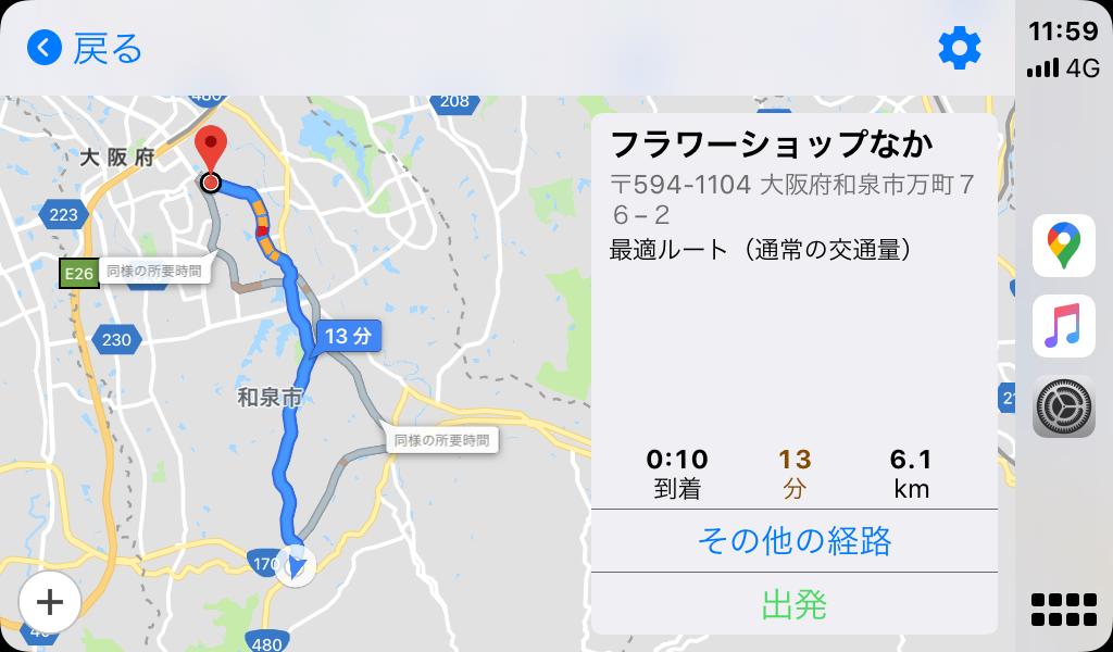 f:id:atsuhiro-me:20200511220657p:plain:w360