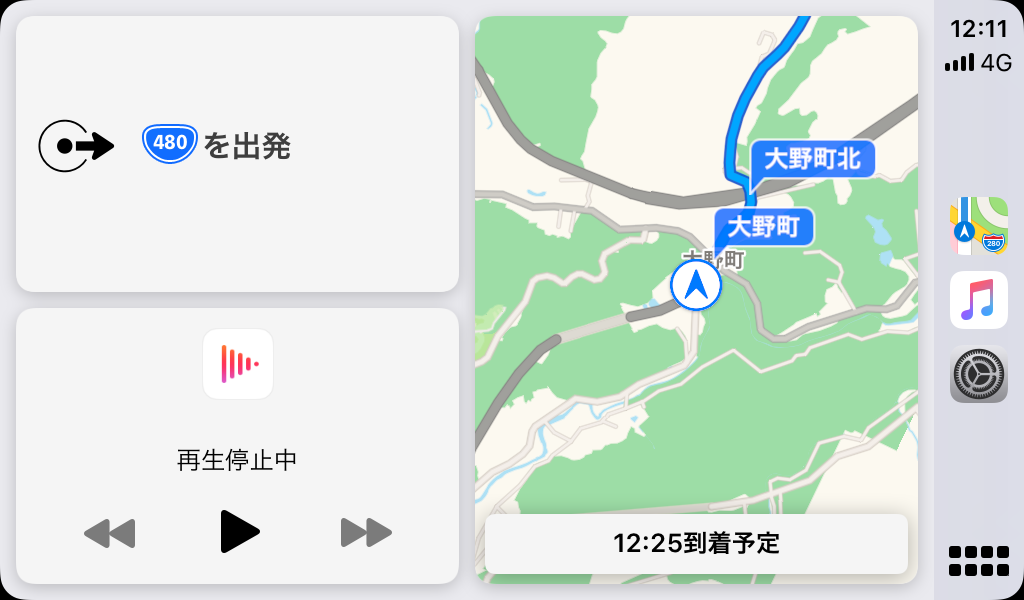 f:id:atsuhiro-me:20200511220742p:plain:w360
