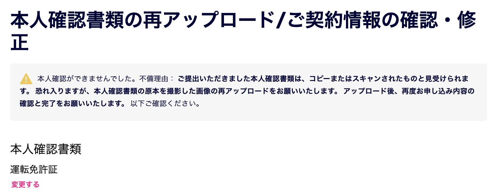 f:id:atsuhiro-me:20200601184936p:plain