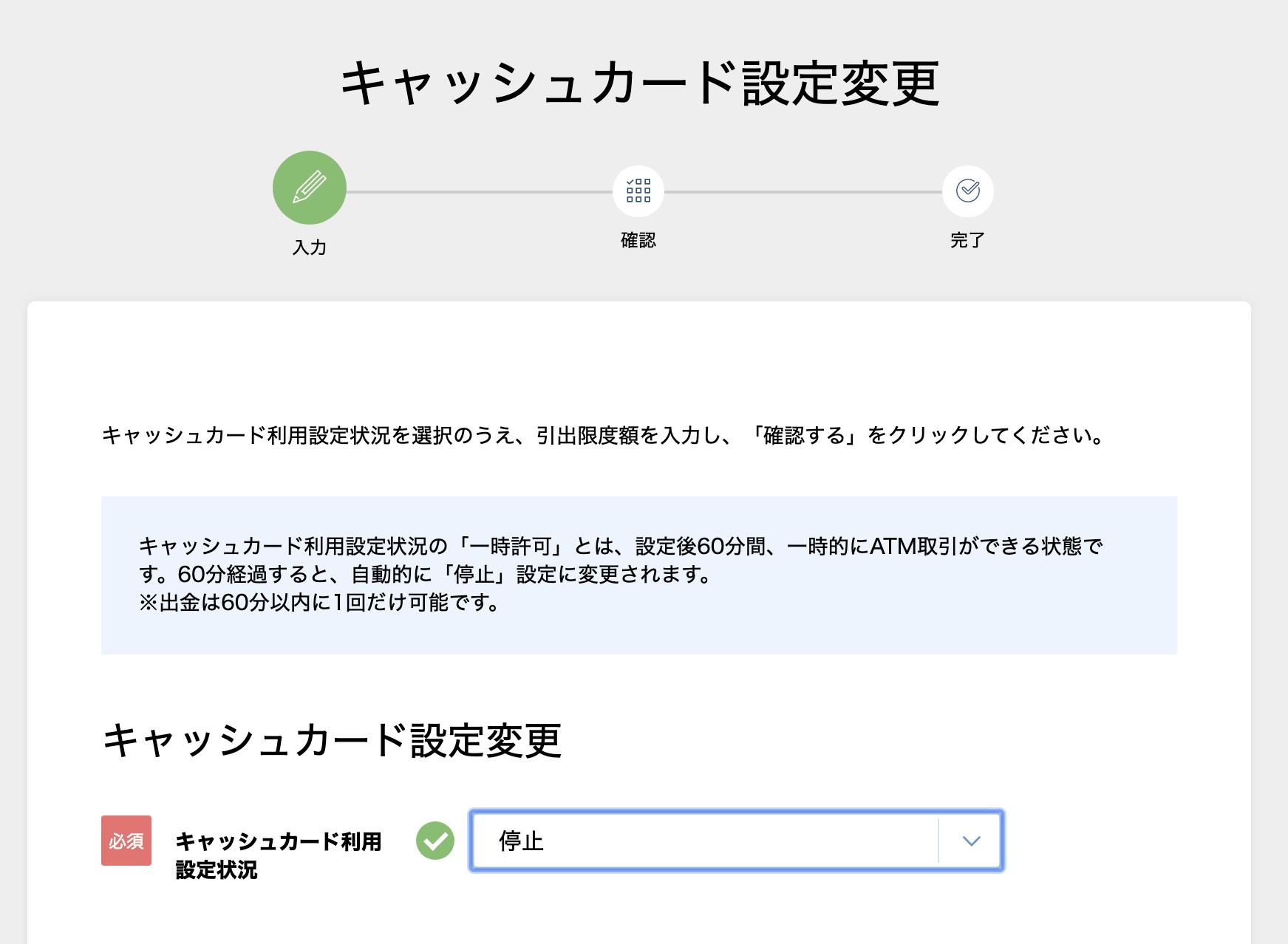 f:id:atsuhiro-me:20200603150425p:plain