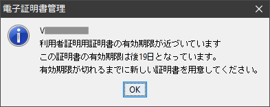 f:id:atsuhiro-me:20200729001615p:plain
