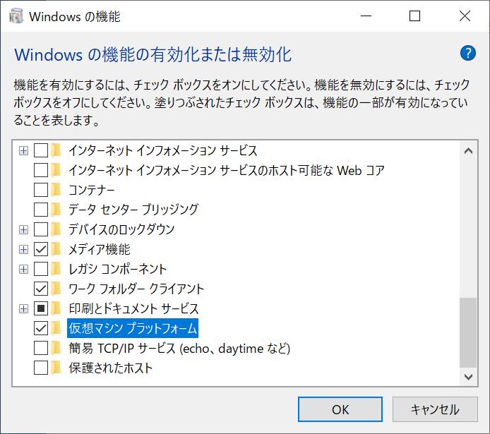 f:id:atsuhiro-me:20200808231612p:plain:w360