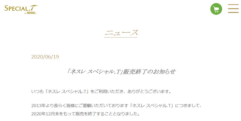 f:id:atsuhiro-me:20200926141550p:plain
