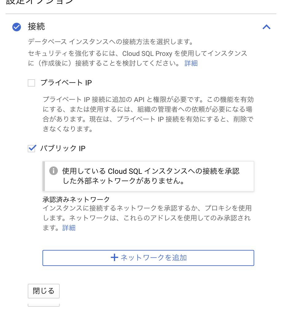 f:id:atsuhiro-me:20201123002929p:plain:w360