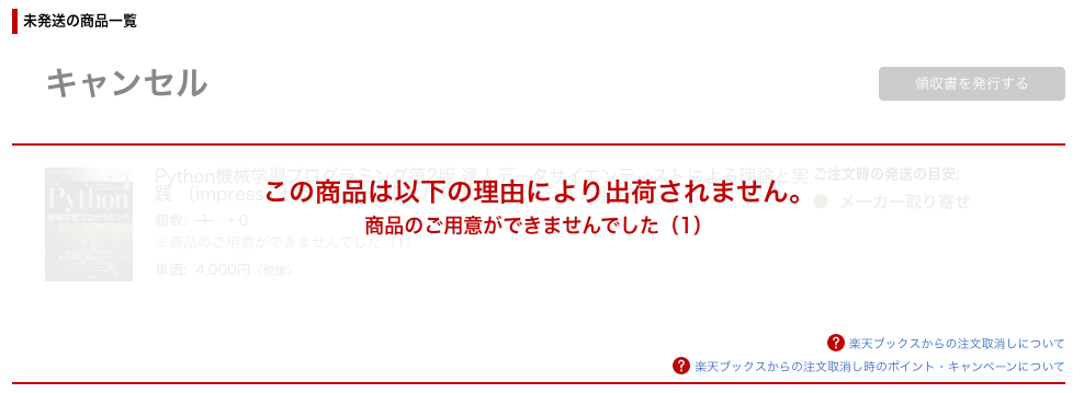 f:id:atsuhiro-me:20201217120319p:plain