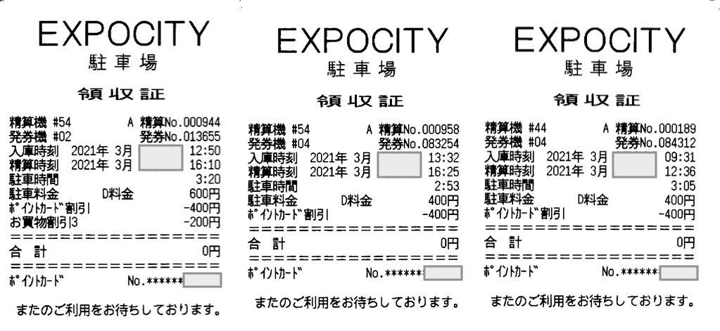 f:id:atsuhiro-me:20210313164918p:plain
