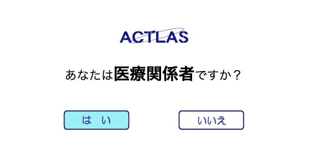 f:id:atsuhiro-me:20210608135303p:plain