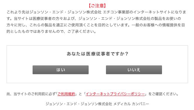 f:id:atsuhiro-me:20210608135521p:plain