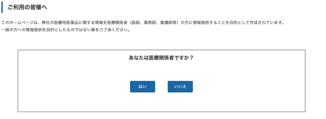 f:id:atsuhiro-me:20210608135553p:plain