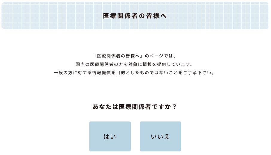 f:id:atsuhiro-me:20210608135811p:plain