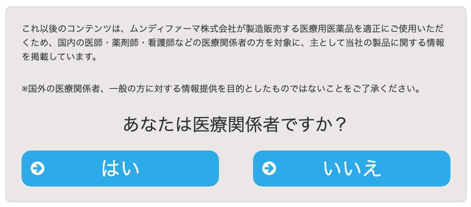 f:id:atsuhiro-me:20210608135857p:plain