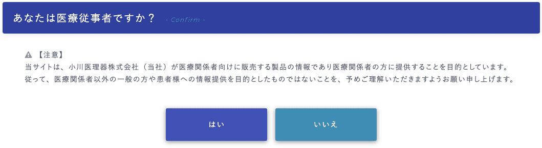 f:id:atsuhiro-me:20210608135943p:plain