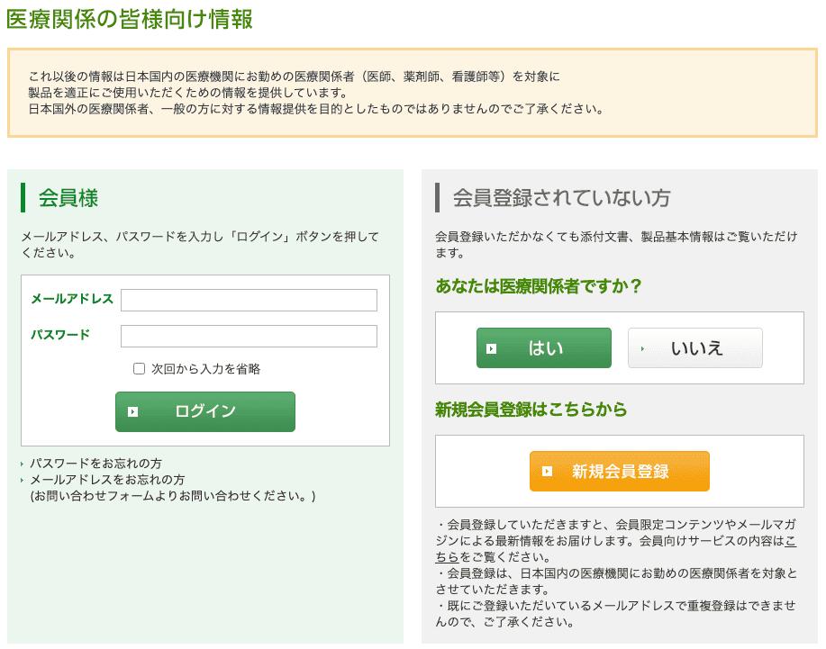 f:id:atsuhiro-me:20210608140108p:plain