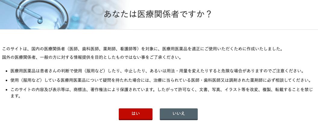 f:id:atsuhiro-me:20210608140203p:plain