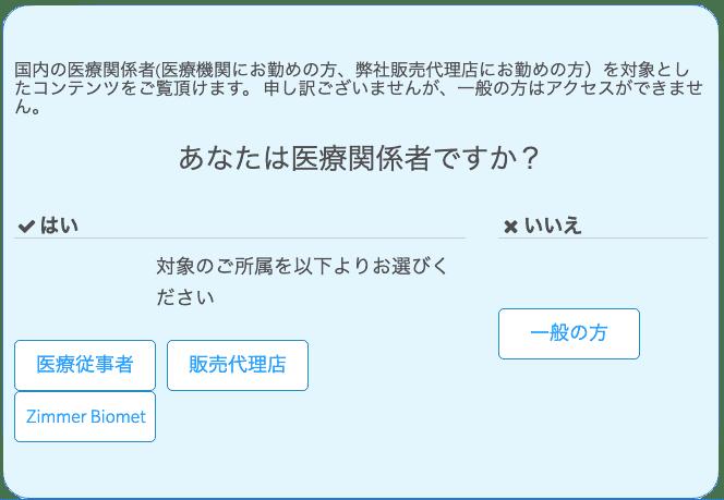 f:id:atsuhiro-me:20210608140351p:plain