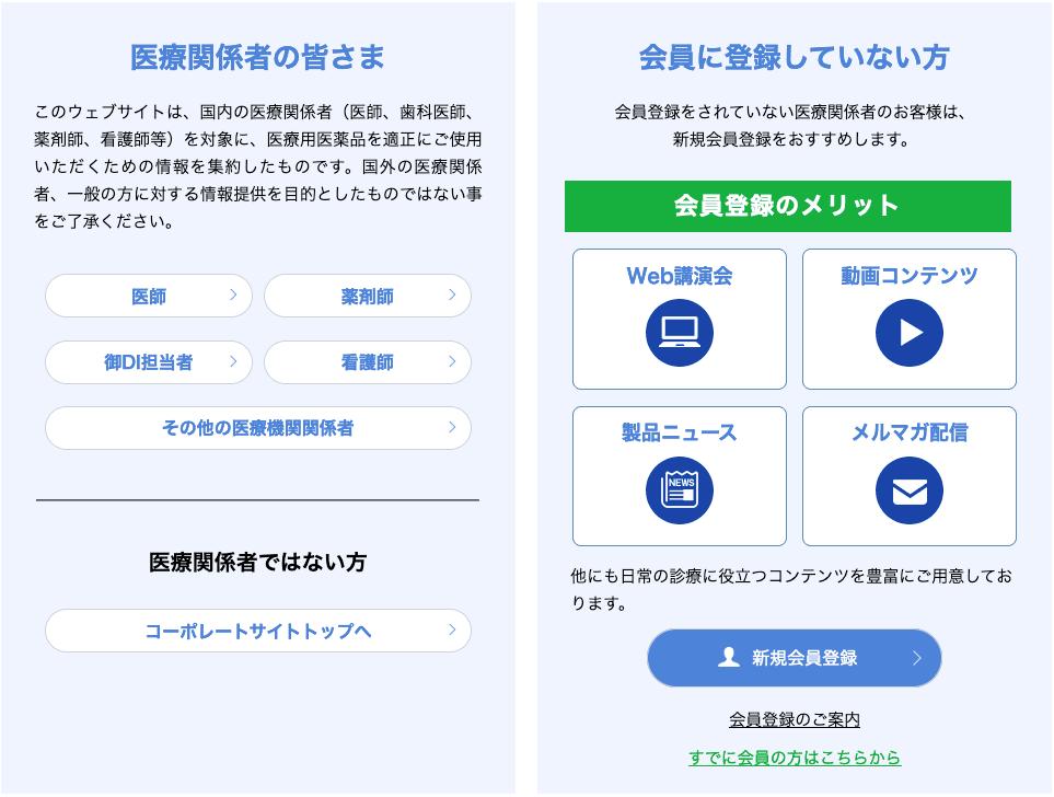 f:id:atsuhiro-me:20210608141405p:plain