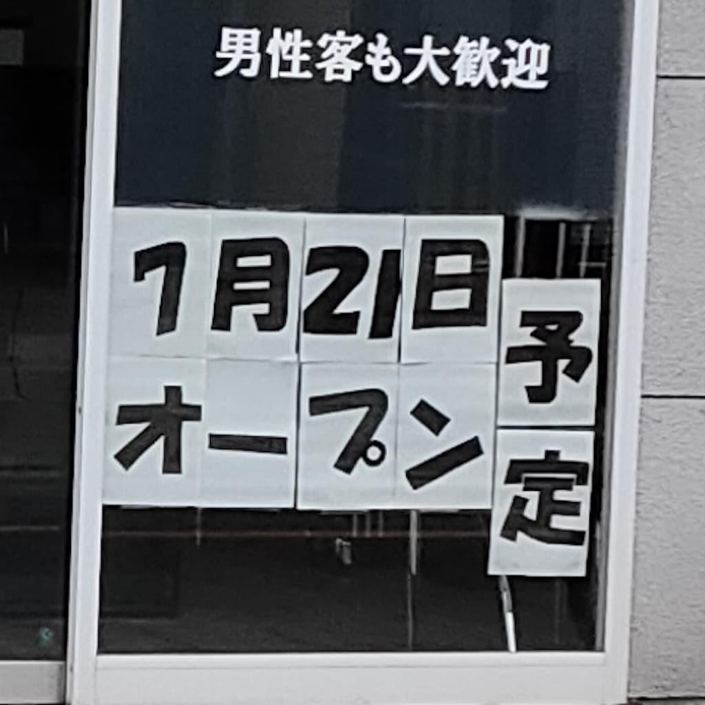 f:id:atsuhiro-me:20210820212136j:plain