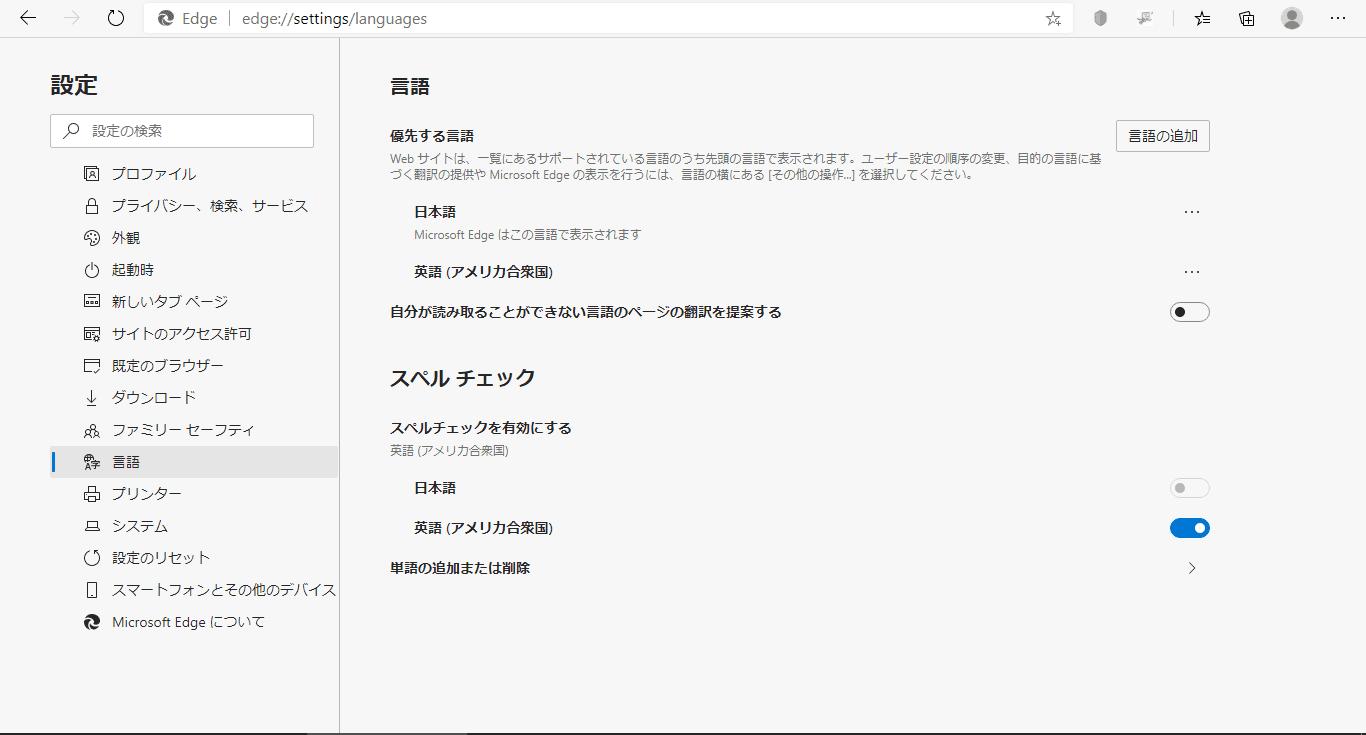 f:id:atsuhiro-me:20211009164814p:plain