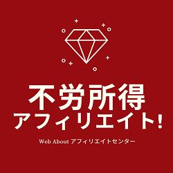 f:id:atsuhitoshima:20200406151434p:plain