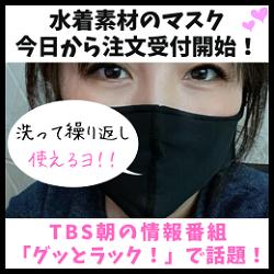 f:id:atsuhitoshima:20200413180016p:plain