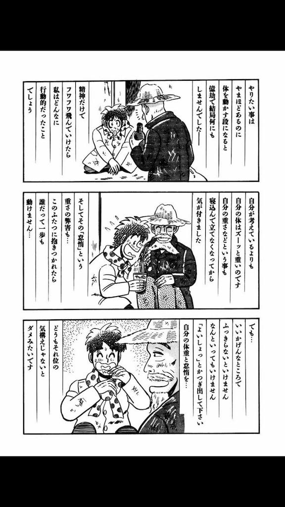 f:id:atsuisanryu:20210209233739p:image