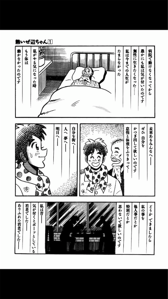 f:id:atsuisanryu:20210209233744p:image