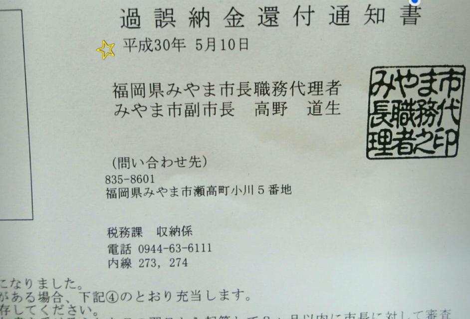 f:id:atsujo16:20180628185858p:plain
