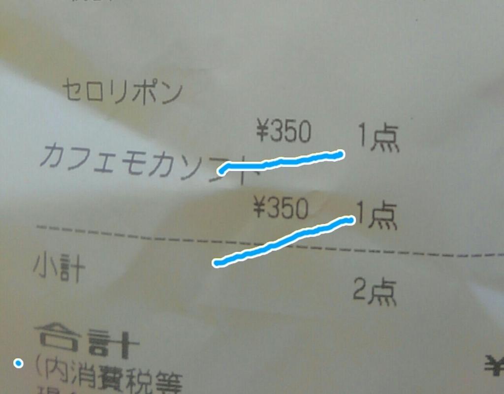 f:id:atsujo16:20180628191030j:plain